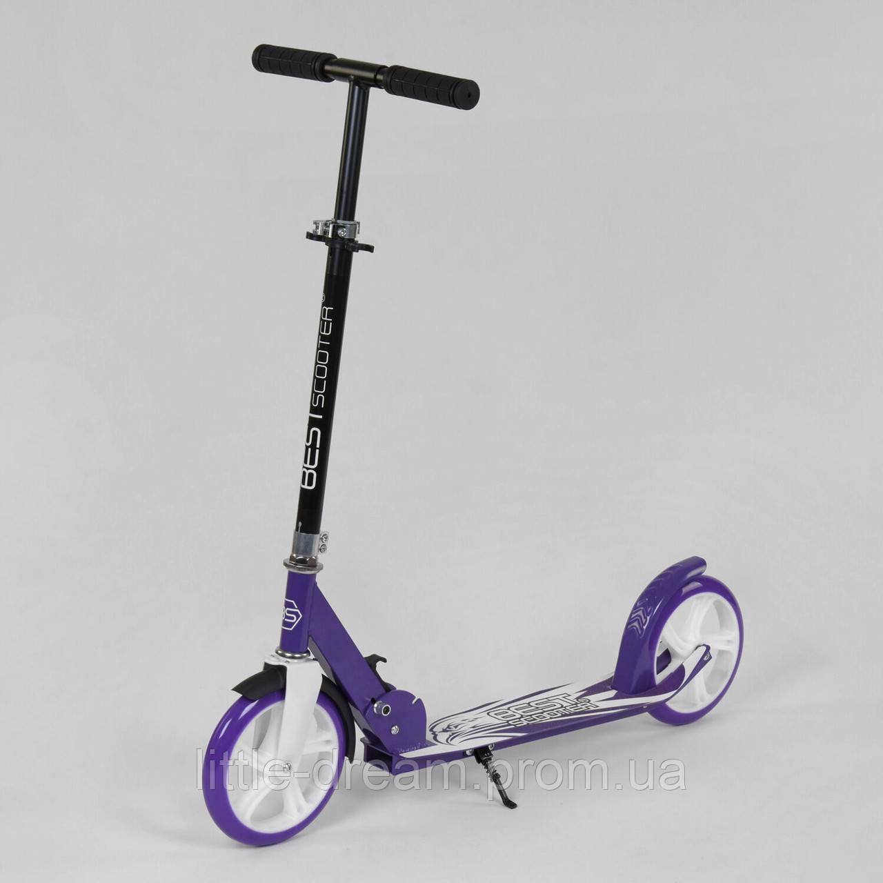 Самокат двухколесный Best Scooter 85344 Фиолетовый