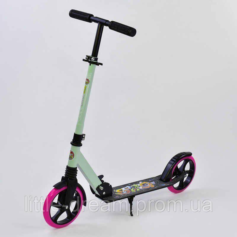 Самокат двухколесный Best Scooter 00098 Бирюзовая рама с розовыми колесами