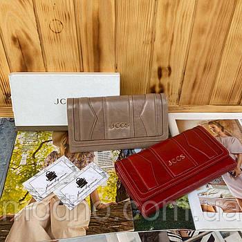 Женский кожаный кошелёк на кнопке JCCS