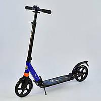 Самокат 00055, синий, колеса PU, d=20 см, 2 амортизатора (передний и задний), грипcы резиновые
