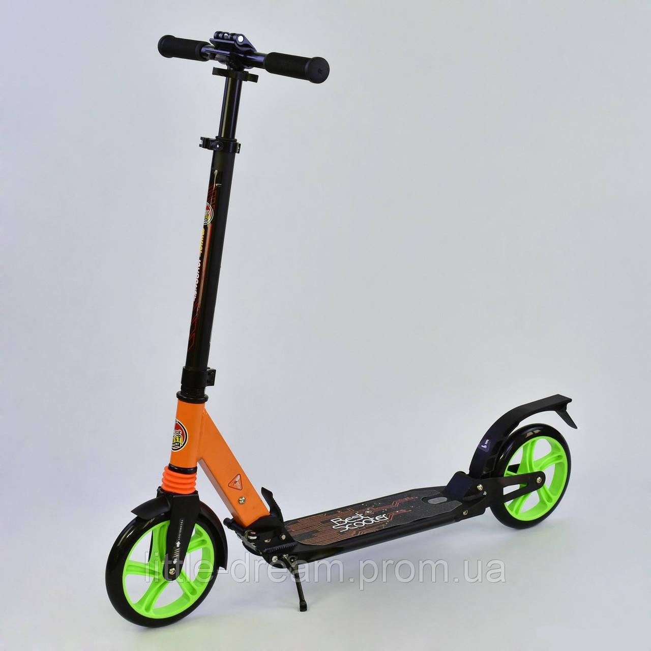 Самокат 00055, оранжевый, колеса PU, d=20 см, 2 амортизатора (передний и задний), грипcы резиновые