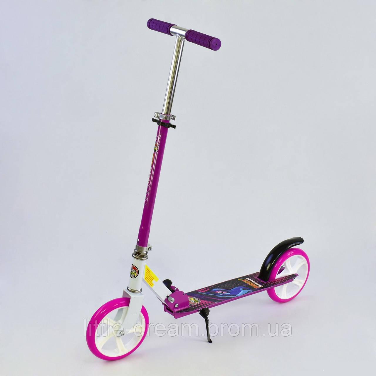 Самокат 00015, розовый, колеса PU, d=20 см, грипсы резиновые