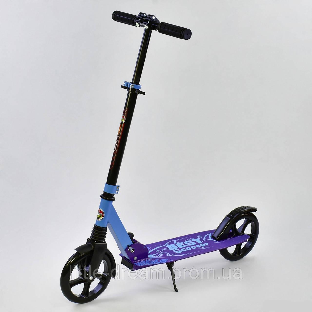 """Самокат двухколесный """"SHARK"""" 00071 Фиолетовый, зажим руля, колеса PU - 20 см, 1 амортизатор"""