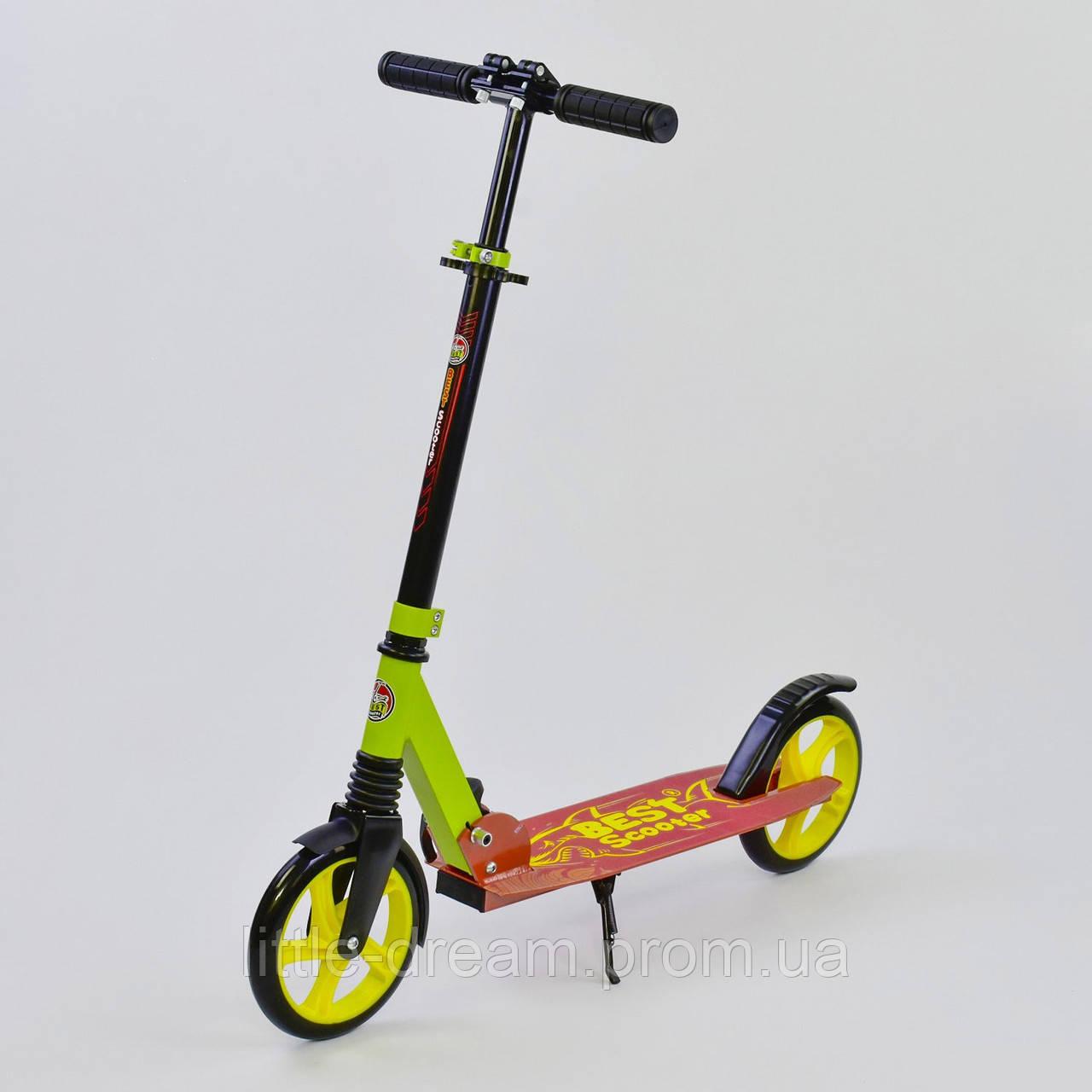 """Самокат двухколесный """"SHARK"""" 00071 Красный с желтыми колесами, зажим руля, колеса PU - 20 см, 1 амортизатор"""