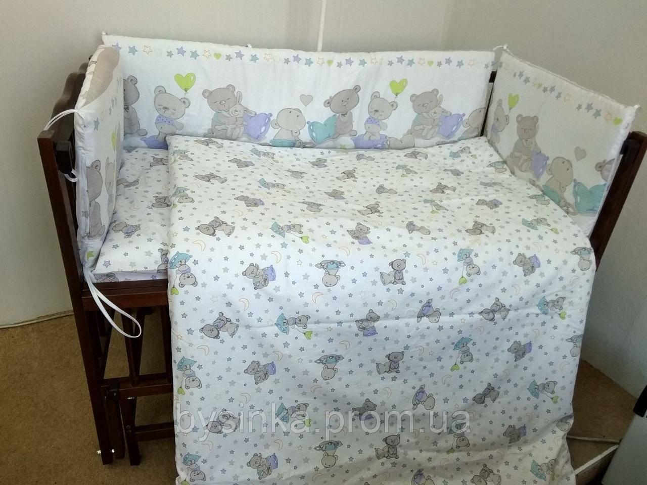 Высокие бортики в детскую кроватку маркер профессиональный инструмент поставщика