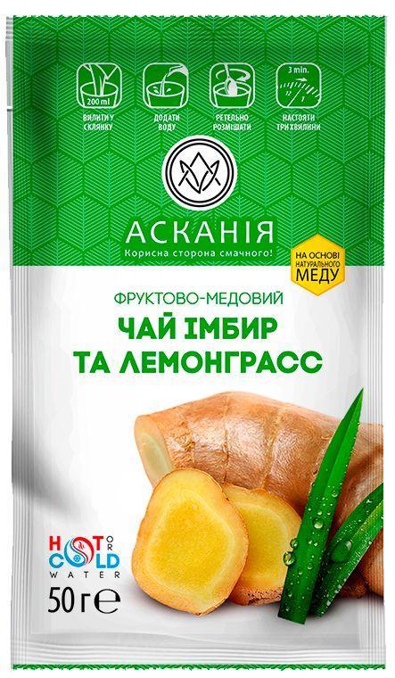 Уценка! Чай фруктово-медовый Имбирь и лемонграсс (Украина) 1 саше по 50 грамм