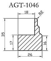 Профиль МДФ AGT 1046