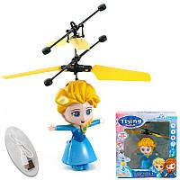 Летающая кукла-принцесса, куклы,пупс,игрушки для девочек,ляльки
