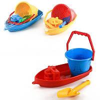Кораблик 2( ведро+замок+лопат), песочные наборы,игрушки в песочницу,наборы в песочницу,детская лейка