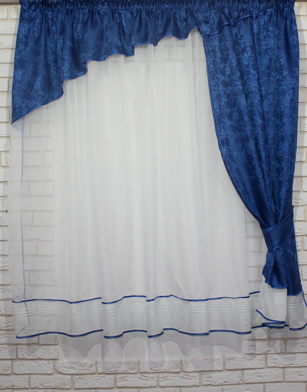 Кухонный комплект. Шторка с гардиной,(1,45х1,7м.)Цвет синий. е924