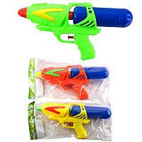Водяной пистолет размер средний, игрушечное оружие,детское оружие,игрушечный пистолет,игрушки для мальчиков