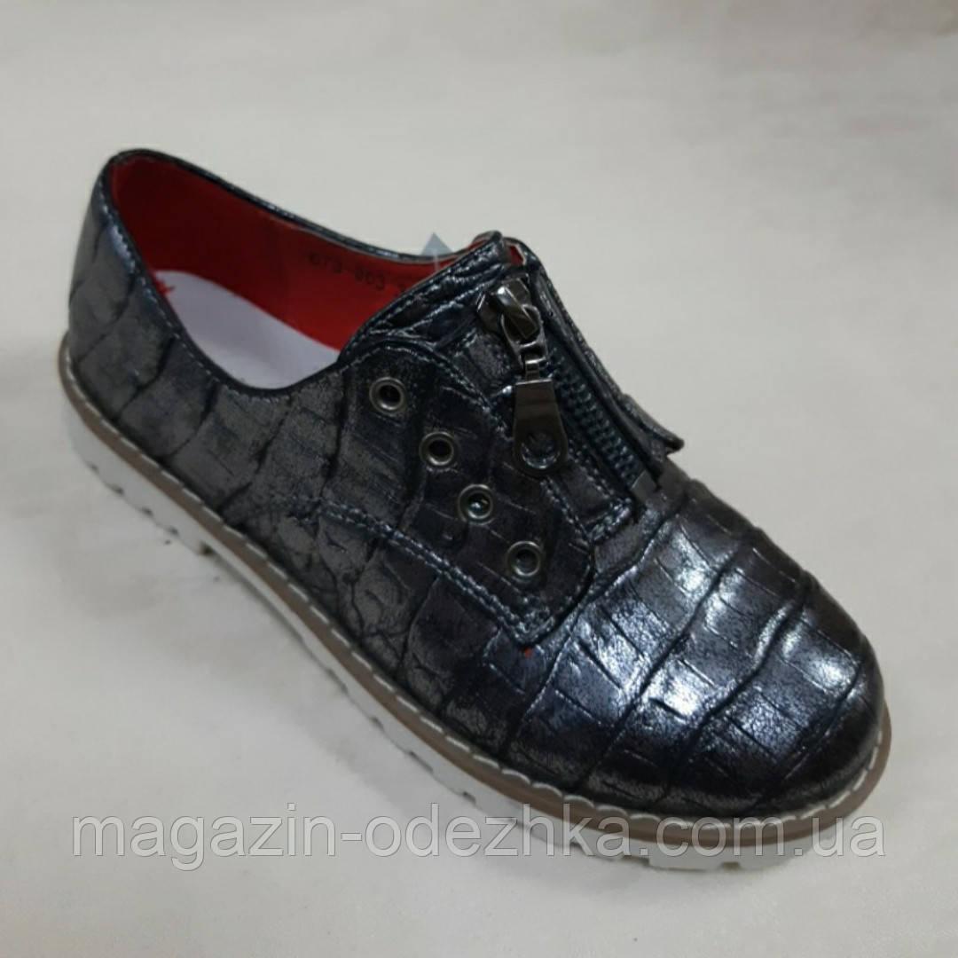 Туфли на девочку р.30-36