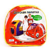 Палатка, игрушки для малышей,палатка детская,корзина для игрушек,палатки детские игровые