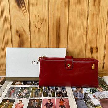 Женский кожаный яркий кошелёк на кнопке красный JCCS