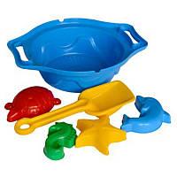 Песочный набор К, песочные наборы,игрушки в песочницу,наборы в песочницу,детская лейка