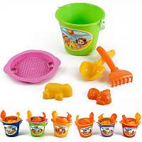 Песочный набор Клубничка, песочные наборы,игрушки в песочницу,наборы в песочницу,детская лейка