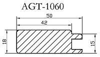 Профиль МДФ AGT 1060