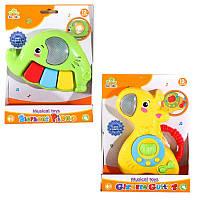 Игра животное, интерактивная игрушка,детские игрушки,подарки детям,игрушки для детей