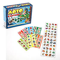Кубики Лото картинки, Игрушки для логики,Детские кубики развивающие,Игрушка головоломка детская, Шар