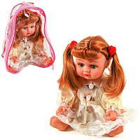 Кукла, 4 вида, куклы,пупс,игрушки для девочек