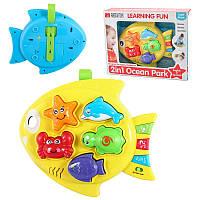 """Развивающая игра """"Рыбка"""", интерактивная игрушка,детские игрушки,подарки детям,игрушки для детей"""