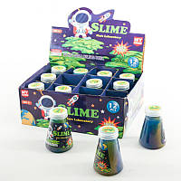 """Слайм """"Super Cool"""" перламутровый, лизуны,антистресс,жвачка для рук,антистрессовые игрушки"""