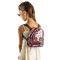 Рюкзак пайетки, рюкзак,сумки,городской рюкзак,рюкзаки женские