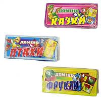 """Домино """"В мире сказок"""", домино,лото,детская настольная игра,развивающие игры"""