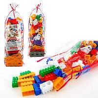"""Конструктор """"Майстер"""" 4 ЗД (150 ел ементов), детские конструкторы,конструктор для мальчиков,конструктор"""
