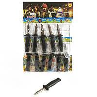 Нож - обманка, детские пистолеты и автоматы,игрушки для мальчиков,детские пистолеты,детские автоматы