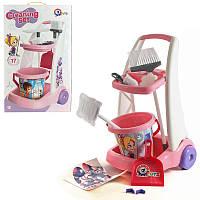 Набор для уборки с тележкой, игрушки для девочек,детская бытовая техника,дитяча посудка,іграшки для дівчаток