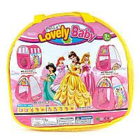 """Палатка """"Disney"""", игрушки для малышей,палатка детская,корзина для игрушек,палатки детские игровые"""
