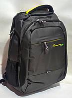 Рюкзак BIOWANG, фото 1