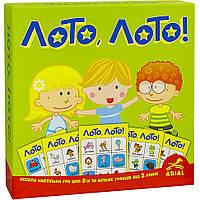 Настольная игра Arial ЛОТО, ЛОТО ! 910374 , детское