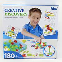Мозаика M7C 180 шт, отвертка, болты, мозаика для детей,мозаика детская