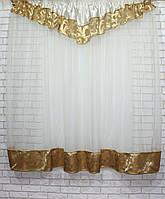 Кухонный комплект. Ламбрекен с гардиной, Цвет Золотистый. е925, фото 1