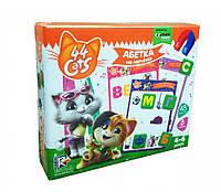 """Азбука на магнитах """"44 Cats"""" VT5411-07 (укр), детские развивающие настольные игры,детская настольная"""