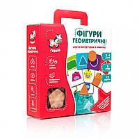 Геометрические фигуры (дерево) ZB2001-02, детские развивающие настольные игры,игрушки для малышей,детская