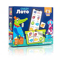 """Игра настольная """"Crazy Лото"""" VT8055 (Укр.), детские развивающие настольные игры,игрушки для малышей,детская"""