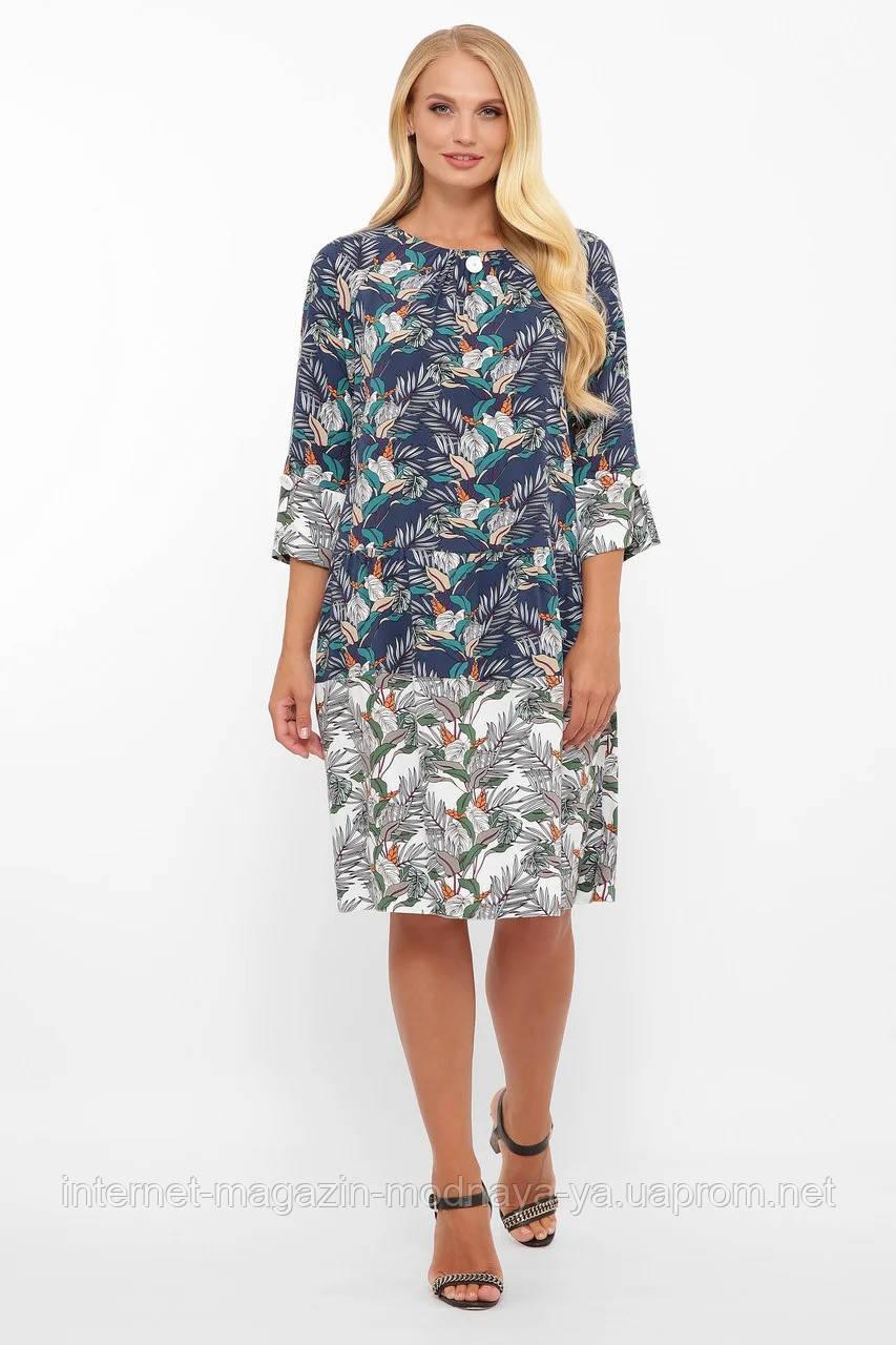 Платье женское Илона р. 52-58