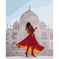 "Картина по номерам. ""Жемчужина Индии"" 40*50см KHO4639, картины по номерам,раскраски с номерами,рисование по"