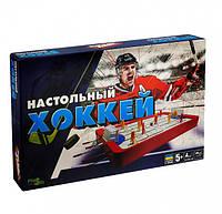 Настольный Хоккей H0001, настольный хоккей,настольный футбол,спортивно-настольные игры,детская настольная игра