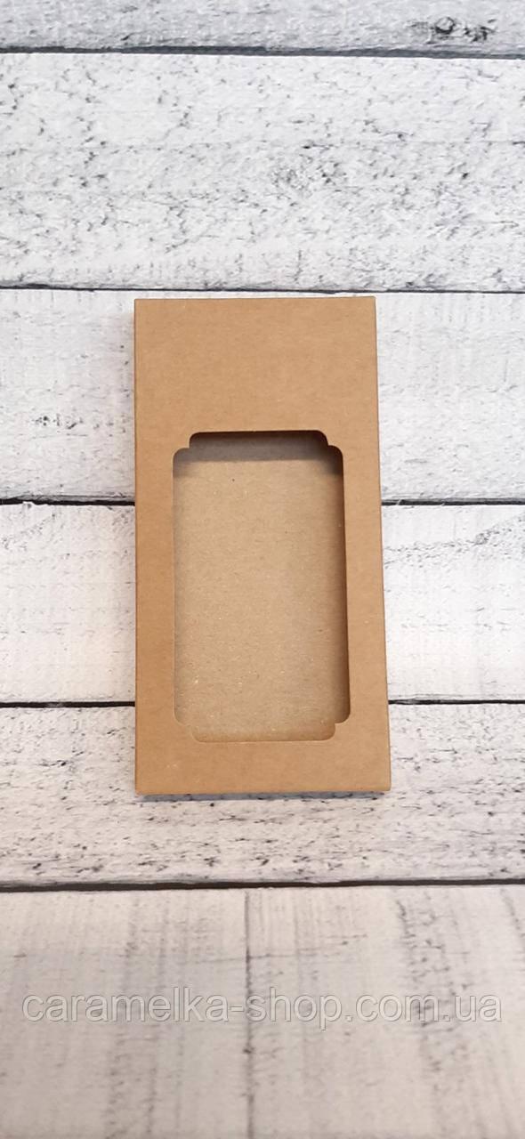 Коробка для плитки  шоколада
