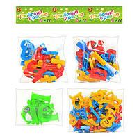 Набор магнитный 0703 EUR, детские доски для рисования,мольберт,мольберт детский,доска для рисования