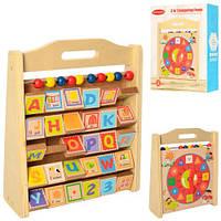 Деревянная игрушка Центр развивающий MD 2359 , деревянные игрушки,деревянные игрушки развивающие,интерактивная