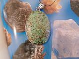 Бірюза кулон з натуральної бірюзою в сріблі Індія, фото 6