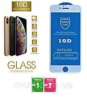Защитное стекло 10D для Айфона, защитное стекло для Iphone 6, Белый