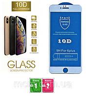 Защитное стекло 10D для Айфона, защитное стекло для Iphone 6 plus, Белый