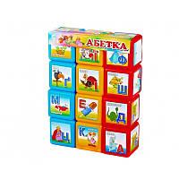 """Кубики """"Абетка 12 шт."""" Велика 18231, игрушки для малышей,сотер,деревянные игрушки,самых маленьких"""