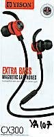 Наушники с микрофоном Yison CX300 красные